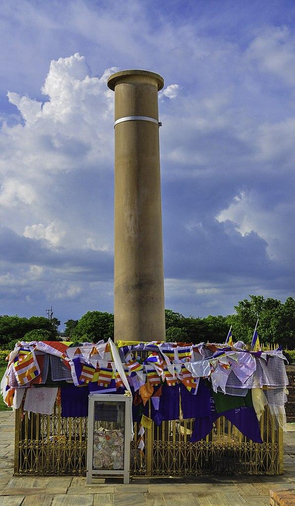 Lumbini-Ashoka-pillar
